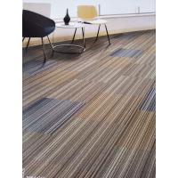 四川地毯,都江堰方块地毯,工程地毯批发