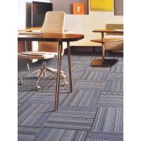 成都方块地毯,办公?#19994;?#27631;厂家