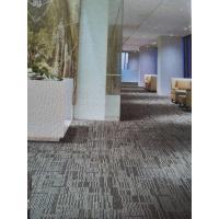 都江堰工程地毯,方块地毯厂家