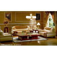 高升家具—沙发